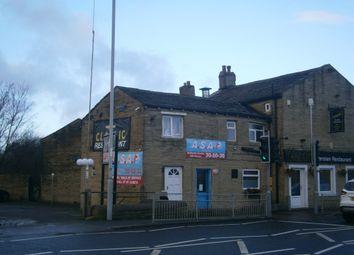 Office to let in 368A Little Horton Lane, Bradford BD5