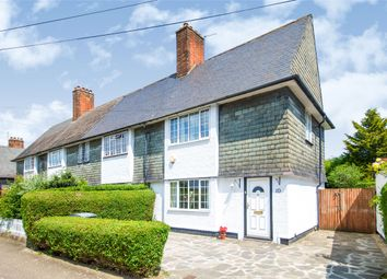 Thumbnail End terrace house for sale in Shorts Croft, London