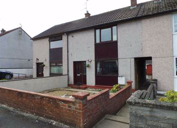 Thumbnail 2 bed terraced house for sale in Dinmont Avenue, Dumfries