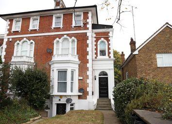 Thumbnail 1 bedroom flat for sale in Park Crescent, Lesney Park, Erith, Kent