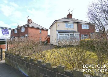 Thumbnail 2 bed semi-detached house to rent in Marsh Lane, West Bromwich