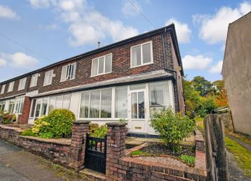 Thumbnail 3 bed end terrace house for sale in Castle Hill Road, Bury
