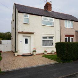 Thumbnail 3 bed semi-detached house for sale in Dale Avenue, Little Sutton, Ellesmere Port