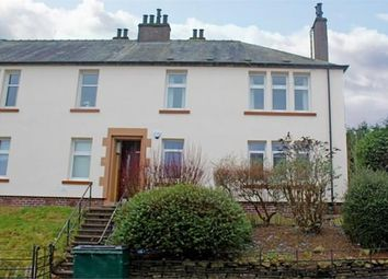 Thumbnail 2 bed flat to rent in 25C Kerrsview Terrace, Dundee