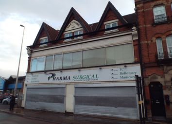 Thumbnail Retail premises for sale in 13-17 Lichfield Road, Aston