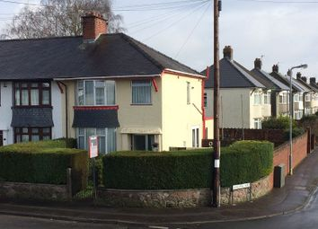 Thumbnail 3 bedroom end terrace house for sale in Kingsland Road, Whitchurch, Cardiff.