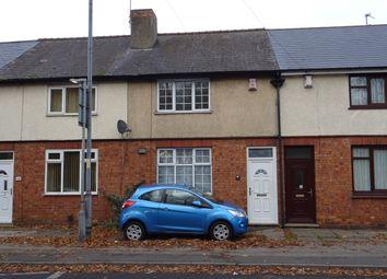Thumbnail 2 bedroom property to rent in Wolverhampton Street, Darlaston, West Midlands