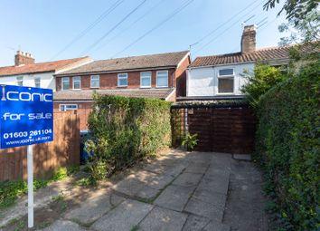 Thumbnail 2 bed terraced house for sale in Aylsham Road, Norwich, Norfolk