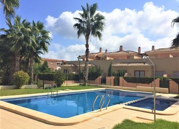 Thumbnail 3 bed villa for sale in Spain, Murcia, Los Urrutias