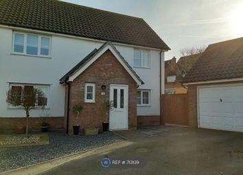 Thumbnail 4 bed detached house to rent in Gislingham Nr Eye, Gislingham Nr Eye