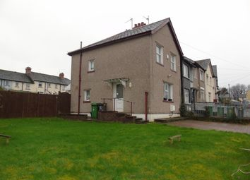 Thumbnail 3 bed end terrace house for sale in Meyrick Road, Cardiff