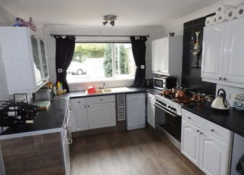 Thumbnail 3 bedroom terraced house for sale in Emmanuel Close, Ipswich