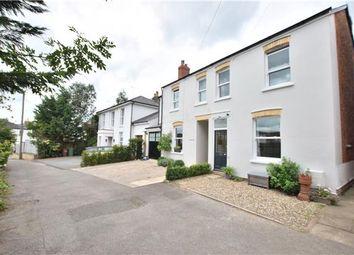 Thumbnail Semi-detached house for sale in Ryeworth Drive, Charlton Kings, Cheltenham, Gloucestershire