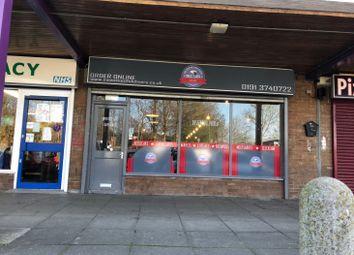Thumbnail Retail premises to let in Unit 11 Cheveley Park, Belmont, Durham