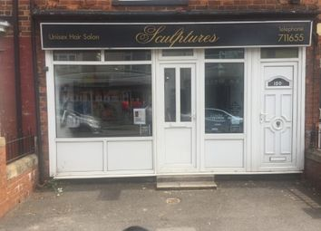 Thumbnail Retail premises for sale in New Bridge Road, Hull
