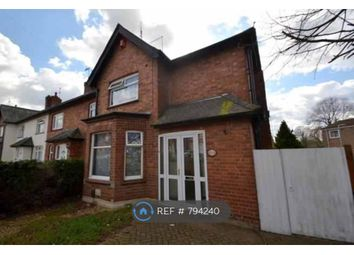 Thumbnail 3 bed end terrace house to rent in Kingsland Avenue, Northampton