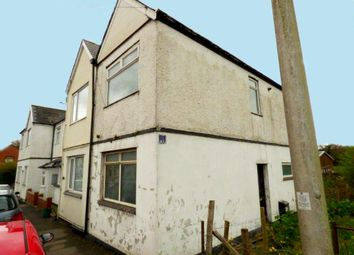 Thumbnail 2 bed end terrace house for sale in Dinas Powys
