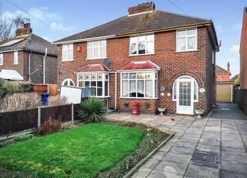 3 bed semi-detached house for sale in Hillfield Lane, Stretton, Burton-On-Trent DE13