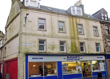 Thumbnail 1 bed flat for sale in Tower Street, Rothesay, Isle Of Bute