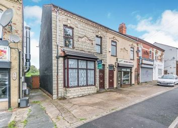 3 bed end terrace house for sale in Richmond Road, Birmingham, West Midlands B33