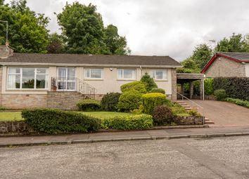 Montrose Drive, Bearsden G61
