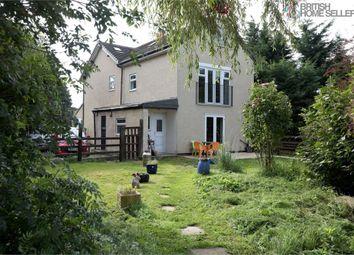 5 bed detached house for sale in Trenholme Bar, Northallerton, North Yorkshire DL6