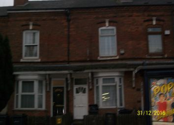 Thumbnail 2 bed terraced house for sale in Aston Lane, Aston