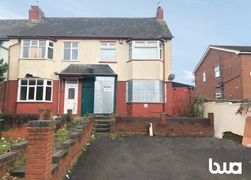 Thumbnail 3 bed end terrace house for sale in 64 Hill Top, West Bromwich