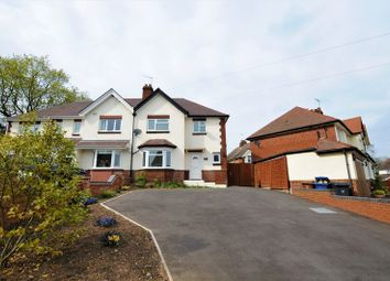 Thumbnail 3 bed semi-detached house for sale in Lichfield Crescent, Hopwas, Tamworth