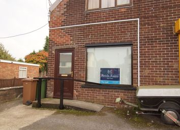 Thumbnail 1 bedroom flat to rent in Church Street, Hibaldstow, Brigg