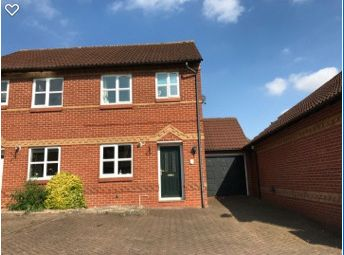 Thumbnail 2 bed semi-detached house for sale in Mansion House Gardens, Melton Mowbray, Leicestershire