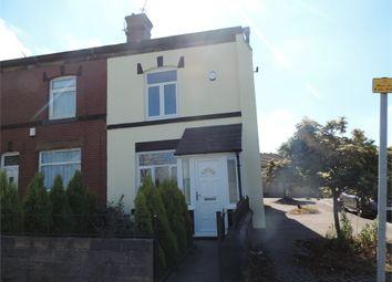 Thumbnail 2 bed end terrace house for sale in Dumers Lane, Bury, Lancashire