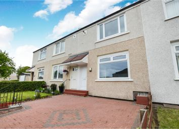 2 bed terraced house for sale in Ardgay Street, Glasgow G32