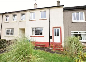 Thumbnail 2 bed terraced house for sale in Orchardview Drive, Lanark