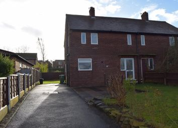 Thumbnail 2 bedroom semi-detached house to rent in New Road, Middlestown