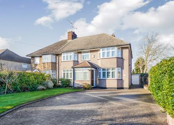 Thumbnail 5 bedroom semi-detached house for sale in Sleapcross Gardens, Smallford, St. Albans