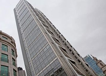 Thumbnail Serviced office to let in 110 Bishopsgate, London