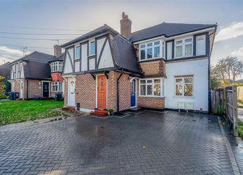 Thumbnail Maisonette for sale in Tudor Drive, Tudor Drive, Morden, Surrey