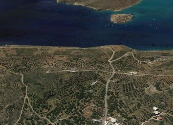 Thumbnail Land for sale in Vrouhas, Agios Nikolaos, Crete
