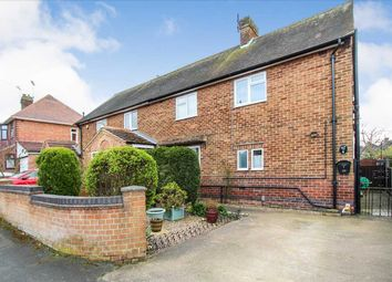 Thumbnail 2 bed semi-detached house for sale in Upper Canaan, Ruddington, Nottingham