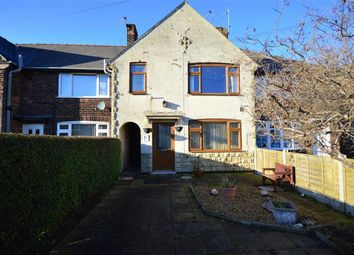 Thumbnail 3 bed terraced house for sale in Kent Road, Goole