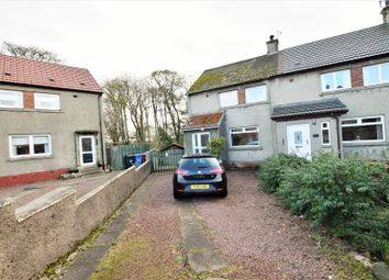 Thumbnail 2 bed end terrace house for sale in Rosemount Crescent, Lanark