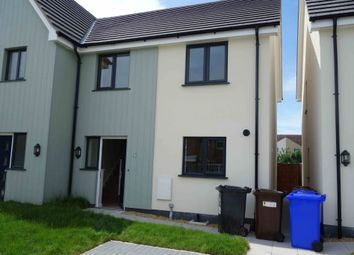 Thumbnail 2 bed semi-detached house to rent in The Gates, Victoria Street, Ipswich, Suffolk