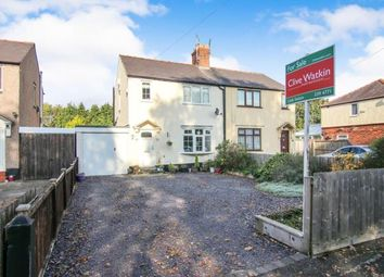 Thumbnail 3 bed semi-detached house for sale in Hawthorn Road, Little Sutton, Ellesmere Port, Cheshire
