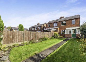 Thumbnail 2 bed semi-detached house to rent in Headen Avenue, Pemberton, Wigan