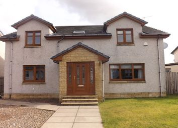 Thumbnail 4 bedroom detached house to rent in Crosshill Road, Strathaven