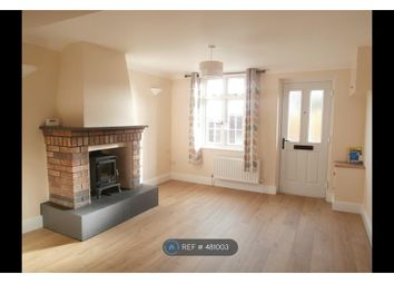 Thumbnail 2 bed terraced house to rent in Long Row, Woodford, Near Kettering