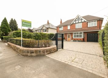 Thumbnail 4 bed detached house for sale in Higher Lane, Lymm