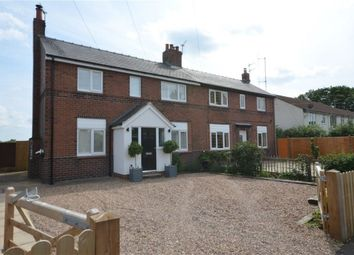 Thumbnail 3 bedroom semi-detached house to rent in Northfield Lane, Womersley, Doncaster