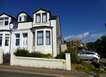 Thumbnail 3 bed end terrace house for sale in 10 Victoria Gardens, Kirn Brae, Kirn, Dunoon